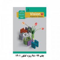 کتاب درسی زبان انگلیسی دهم 99-98 چاپی