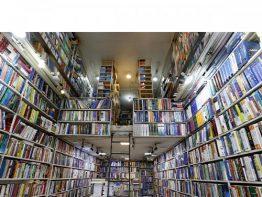 عکس کتاب کمک آموزشی و کنکوری در مشهد